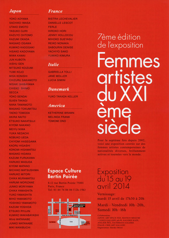 femmes-artistes2014