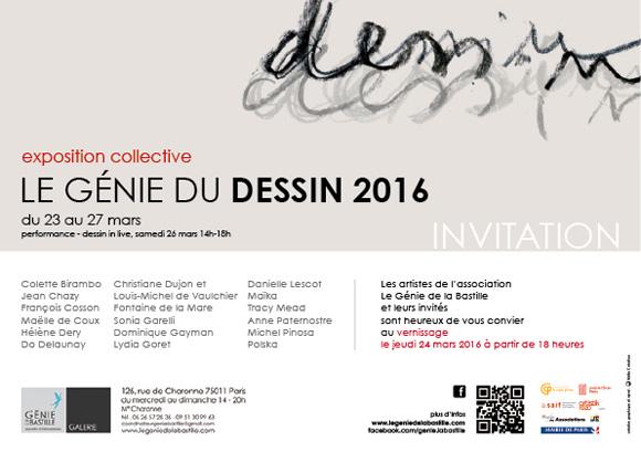 invitation-genie-du-dessin